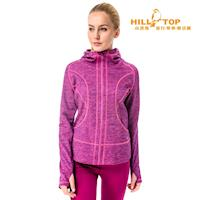 【hilltop山頂鳥】女款ZISOFIT吸濕保暖刷毛外套H22FT7紫紅