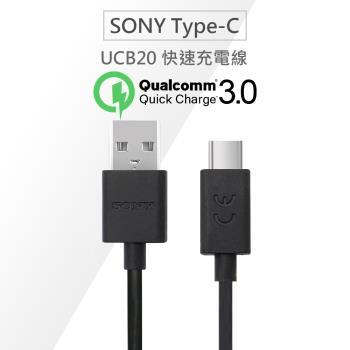 原廠 SONY XZ Premium Type-C QC3.0高速充電線 傳輸線(UCB20)