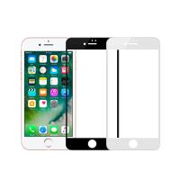 Cooyee Apple iPhone 7 3D滿版玻璃貼(亮面)(全膠)