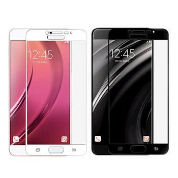 Cooyee SAMSUNG Galaxy C9 Pro 滿版玻璃貼(全膠)