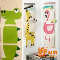 iSFun 站立動物牆上門後掛袋 兩款可選