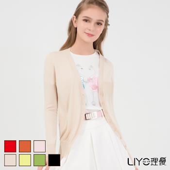 LIYO理優  素色羅紋針織外套(粉-紅-黃-綠-橘-杏-黑)