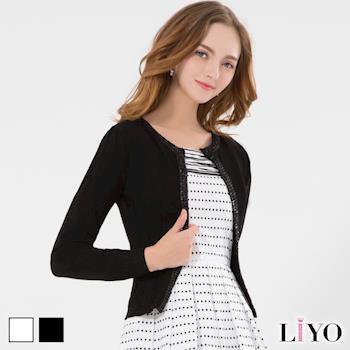 LIYO理優  織帶亮片收腰針織外套(黑/白)