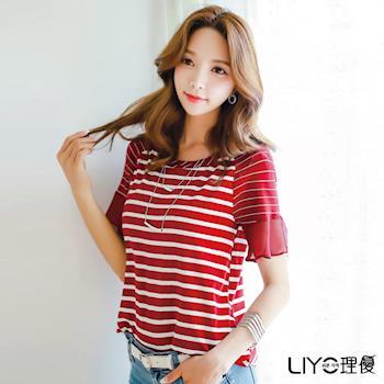 【LIYO理優】條紋拼接寬袖上衣E712008