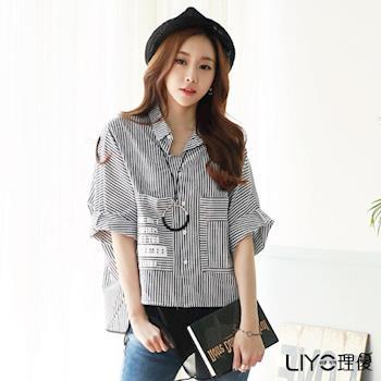 【LIYO理優】條紋開襟五分袖襯衫E715003