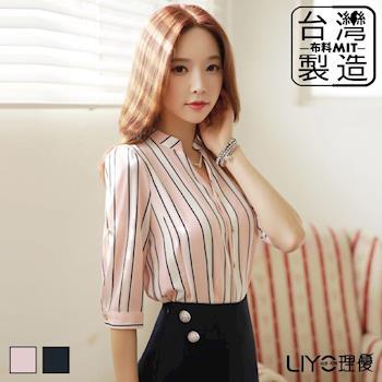 【LIYO理優】MIT配色V領直紋襯衫E715008