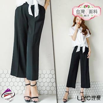 【LIYO理優】MIT鬆緊腰帶休閒寬褲E721011