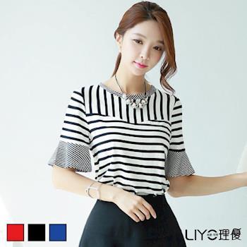 【LIYO理優】經典條紋喇叭袖上衣E722021