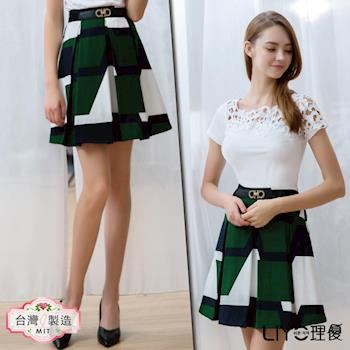 【LIYO理優】MIT幾何印花寬褶裙E723004
