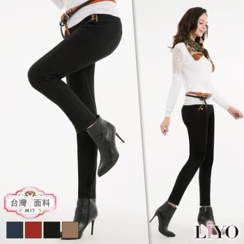 【LIYO理優】MIT素色彈性發熱保暖刷毛褲L641002