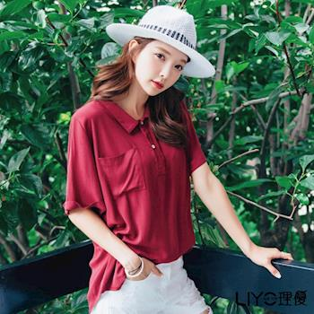 【LIYO理優】休閒立領襯衫L715002