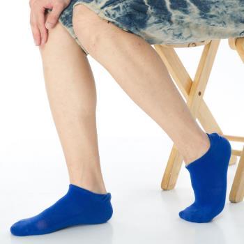 【KEROPPA】可諾帕網狀造型加大男船襪x4雙C97001-X