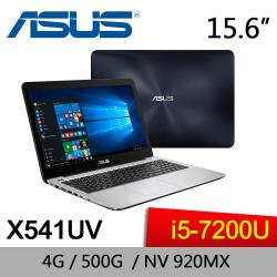 ASUS華碩 VivoBook MAX X541UV-0051A7200U