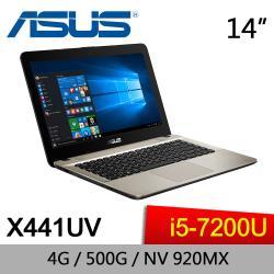 ASUS華碩 VivoBook MAX X441UV-0061A7200U
