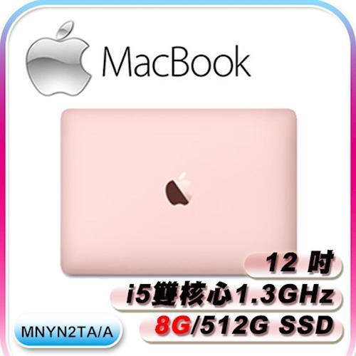 【Apple】MacBook 12吋/i5雙核1.3GHz/8G/512G 蘋果筆電(MNYN2TA/A) 玫瑰金