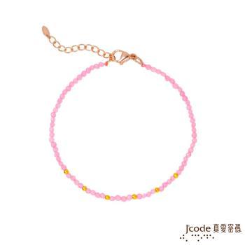 J'code真愛密碼 黃金/石英手鍊