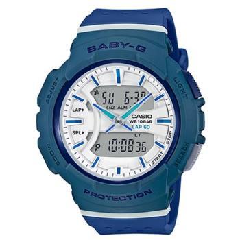 【CASIO】BABY-G 慢跑元素運動風配色設計休閒錶-藍色X靛藍 (BGA-240-2A2)