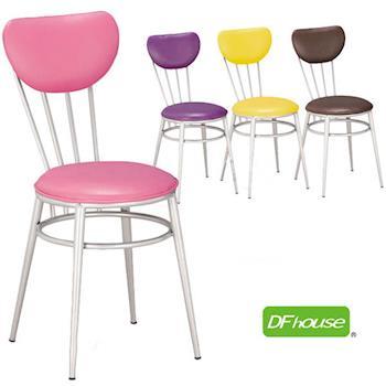 《DFhouse》欣圓餐椅/洽談椅(4色)- 餐椅 咖啡椅 旅館椅 簡餐椅 洽談椅 會客椅 廚房 商業空間設計.