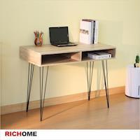 【RICHOME】MIRO新工業風時尚書桌