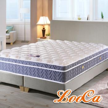 《贈毯+枕+保潔墊》LooCa 國際護背型三線天絲獨立筒床(單人)