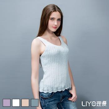 【LIYO理優】v領羅紋針織背心E637002