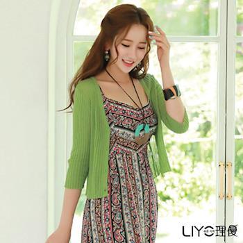 LIYO理優  羅紋針織外套(淺綠色)