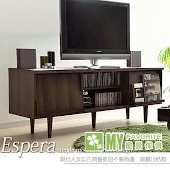 【最愛傢俱】密卡登翻轉面板電視櫃(3色可選)-日系風格