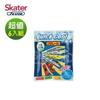 Skater涼涼包-鐵道王國(6入組)
