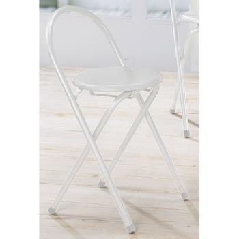《C&B》好易收圓形便利折疊椅(白色鐵管-二入)