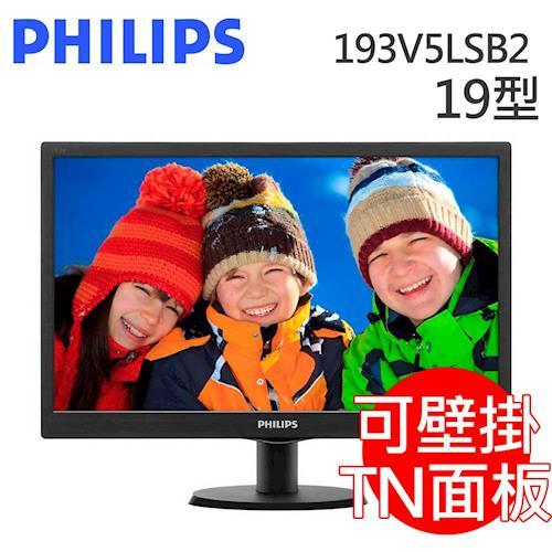 PHILIPS 飛利浦 193V5LSB2 19型 LED液晶螢幕