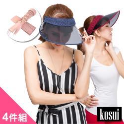 Kosui  (4入組) 醫美推薦抗UV捲捲美容帽