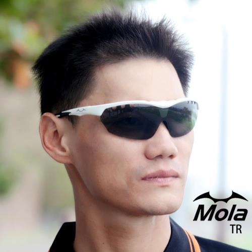 MOLA SPORTS 摩拉偏光運動太陽眼鏡 頂級抗磨鏡片 超輕量 自行車 跑步 戶外休閒 開車 TR-wpg