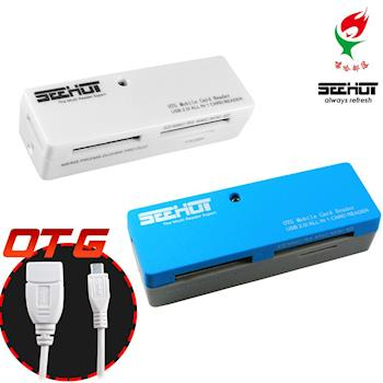 嘻哈部落Seehot【OTG】56合1多功能讀卡機(SH-C1902+)-白色
