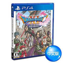 【預購】PS4 勇者鬥惡龍XI 尋覓逝去的時光-中文一般版