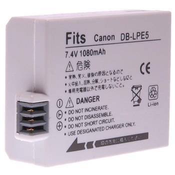 Kamera 鋰電池 for Canon LP-E5(DB-LP-E5)