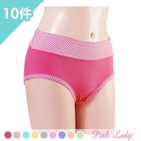 【PINK LADY】舒適討喜幾何方格紋內褲4203(10件組)