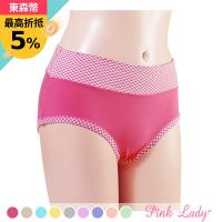 【PINK LADY】舒適討喜幾何方格紋內褲4203(6件組)