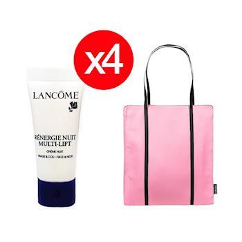 LANCOME 蘭蔻 超緊顏5D太空抗皺晚霜5ml 買3送1 加碼粉紅手提袋