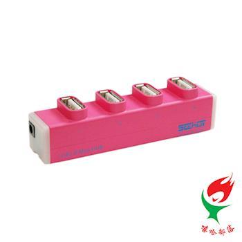 嘻哈部落Seehot【不干擾】4 埠USB 2.0 HUB集線器(SH-H809)-粉紅色