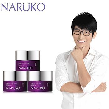 NARUKO牛爾 頂級魯冰花凍齡青春霜EX3入組