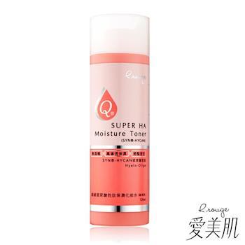 R.rouge愛美肌 超級玻尿酸胜肽保濕化妝水(高保濕)120ml