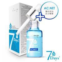 R.rouge愛美肌7DAYS 專利控油因子AC.NET精華微安瓶 15ml