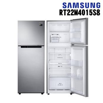 SAMSUNG三星237L變頻雙門冰箱RT22M4015S8