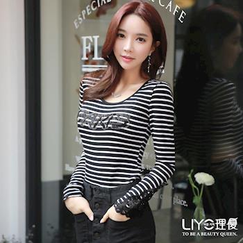 【LIYO理優】蕾絲拼接條紋上衣E632016