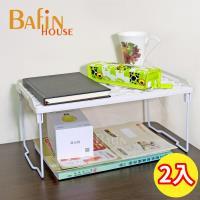 Bafin House 台灣製 可疊式多功能收納架 2入