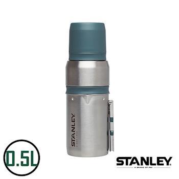 福利品【美國Stanley】不鏽鋼保溫瓶/登山系列真空保溫咖啡瓶0.5L