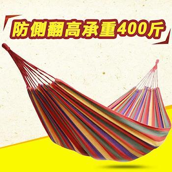 【XINCHANG】戶外帆布吊床單人雙人 加厚 室內鞦韆吊椅