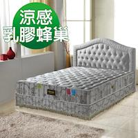 A+愛家-超涼感抗菌-乳膠蜂巢獨立筒床墊-雙人5尺-涼感抗菌透氣好睡眠