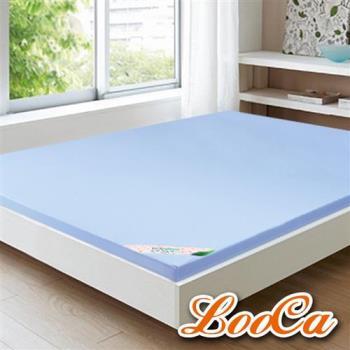 《贈防蹣防蚊床套》LooCa 美國抗菌七段式無重力紓壓乳膠床墊(單大3.5尺)