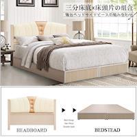 【HOME MALL-大阪圓弧】雙人5尺床頭片+三分床底(2色)